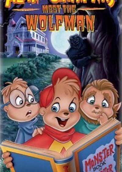 金花鼠:遇见狼人海报