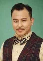王力 Li Wang
