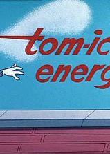 汤姆的能量海报