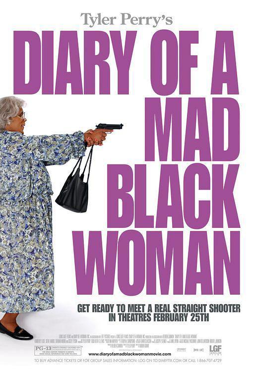 一个疯黑婆子的日记