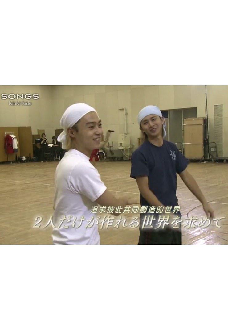 KinKi Kids ~硝子の少年達の「今」~