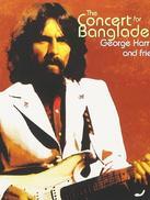 孟加拉慈善演唱会