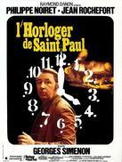 圣保罗的钟表匠