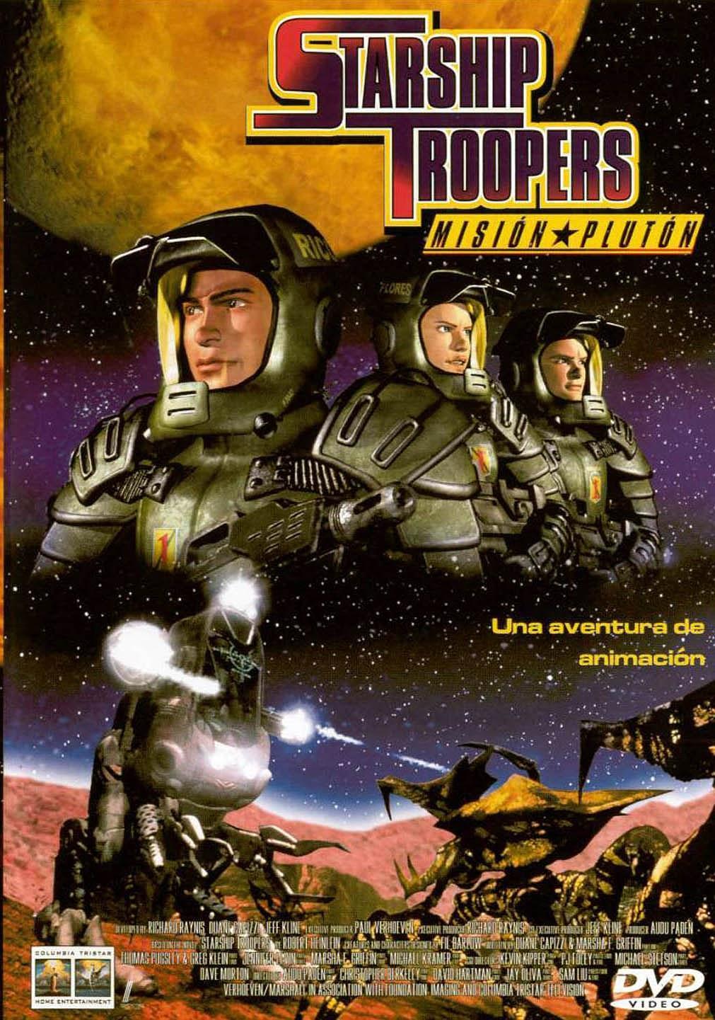 硬汉部队:星河战队历代记