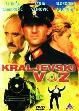 开往克拉列沃列车海报