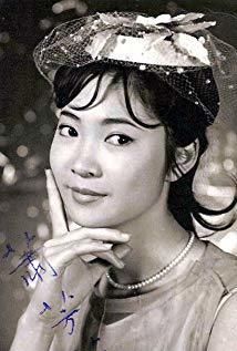 萧芳芳 Josephine Siao演员