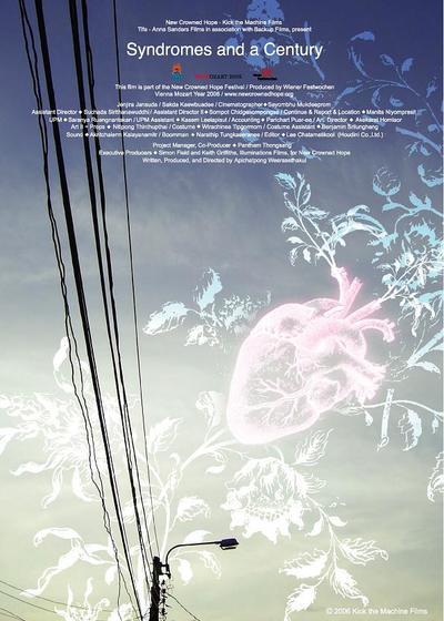 恋爱症候群海报