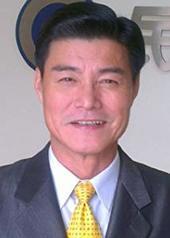 王中皇 Chunghuang Wang
