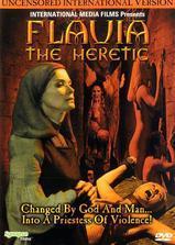法拉维亚修女受难记海报