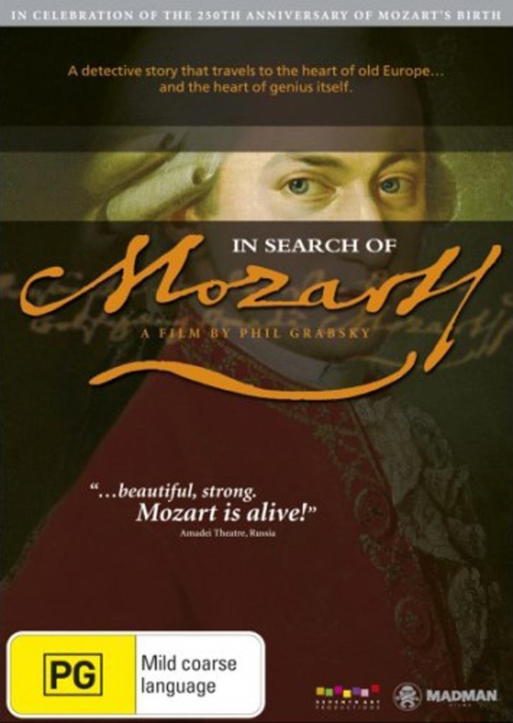 寻找莫扎特