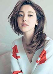 陈凯琳 Grace Chan