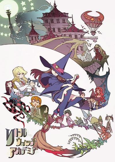 小魔女学园海报
