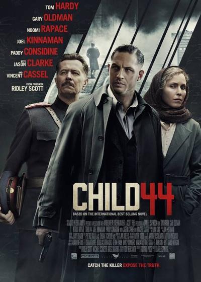 44号孩子海报