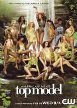 全美超模大赛 第八季海报