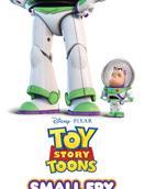 玩具总动员:小玩具