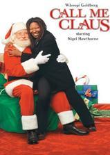 疯狂圣诞节海报