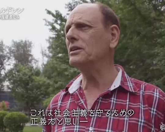 红孩子 ~中国革命接班人~
