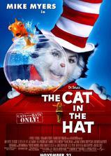 戴帽子的猫海报