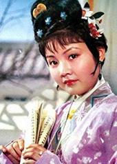 马晓晴 Xiaoqing Ma