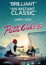 帕蒂蛋糕$海报