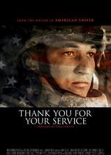 感谢您的服役海报