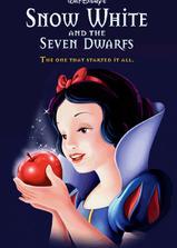 白雪公主和七个小矮人海报