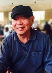 顾宝明 Pao-Ming Ku