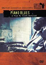 钢琴蓝调海报