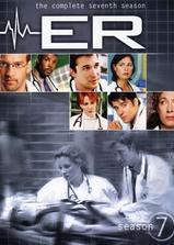 急诊室的故事 第七季海报