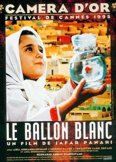 白气球海报