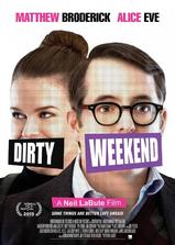 糟糕的周末海报