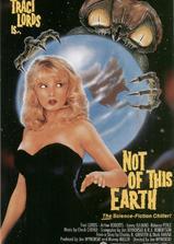 不是这个星球的海报