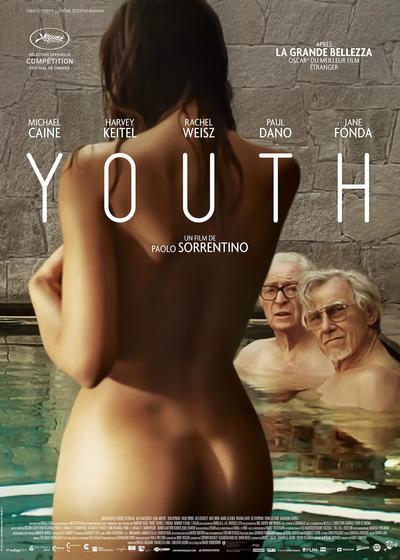 年轻气盛海报