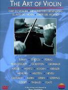 小提琴家的艺术之旷世通鉴