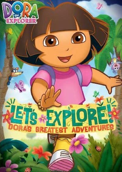 爱探险的朵拉 第六季海报
