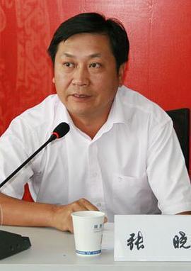 张晓 Xiao Zhang演员