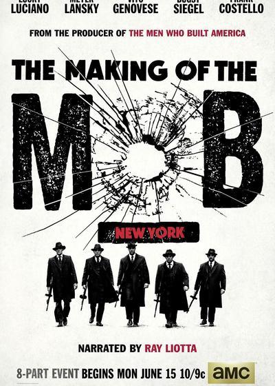 纽约黑帮纪实海报