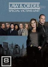 法律与秩序:特殊受害者 第八季海报