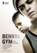 本尼的运动衫海报