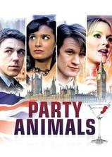 派对动物海报