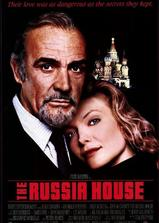 俄罗斯大厦海报