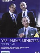 是,首相 第一季