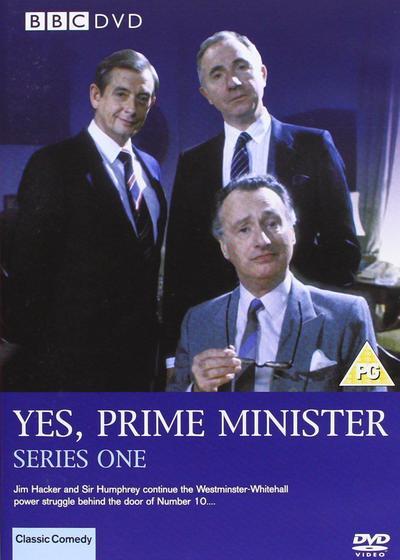 是,首相 第一季海报