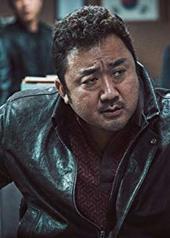 马东锡 Tong-Seok Ma