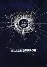 黑镜 第三季海报
