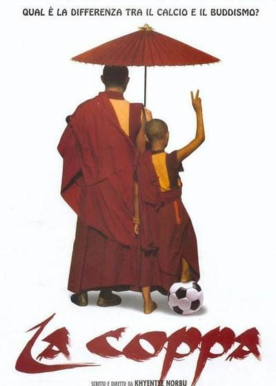 高山上的世界杯海报
