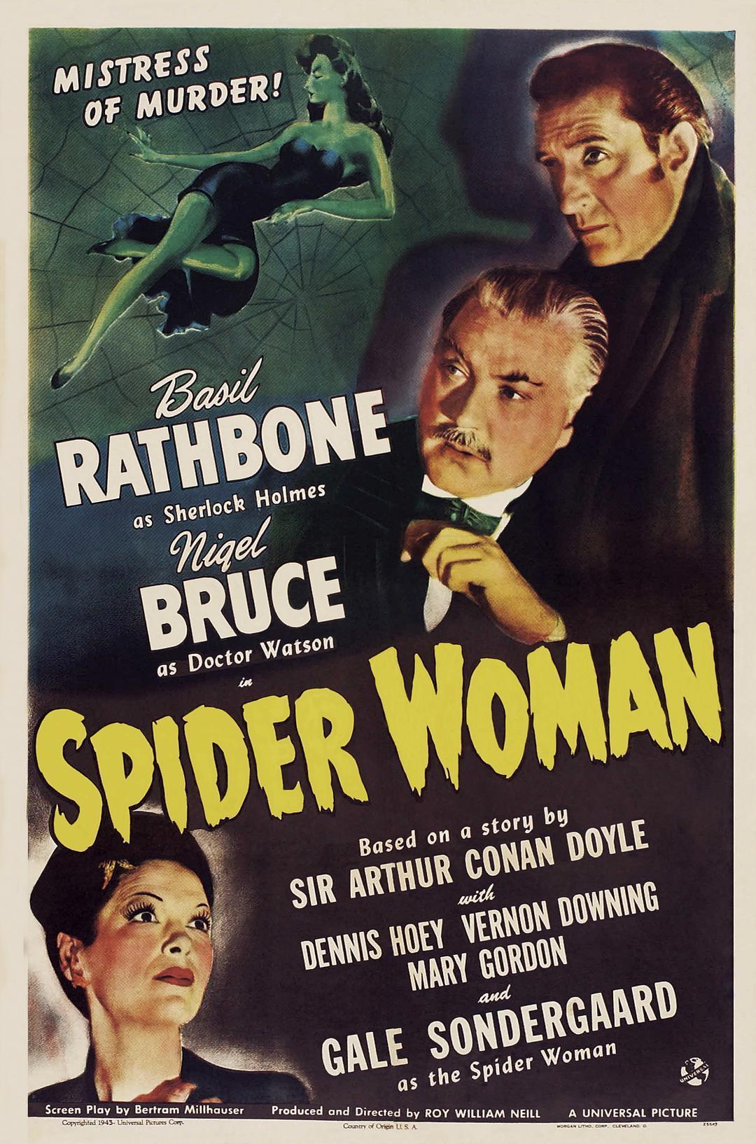 福尔摩斯和蜘蛛女