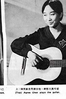 陈美龄 Agnes Chan演员