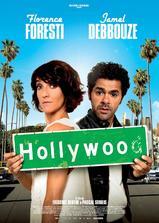 玩转好莱坞海报
