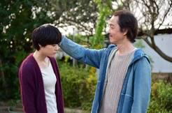 父亲与伊藤先生